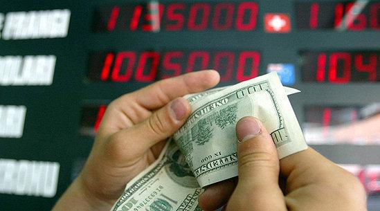 Dolları hansı gün almaq sərfəlidir?