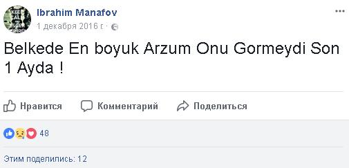 """""""Ən böyük arzum onu görmək idi..."""" - Şəhidimizin son statusu - FOTOLAR"""