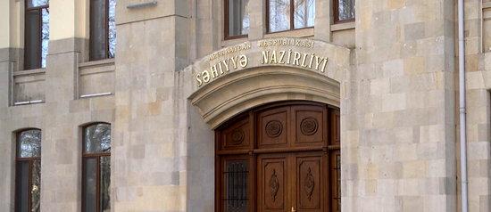 Azərbaycanda doğuş zamanı daha bir ölüm - Açıqlama - YENİLƏNİB