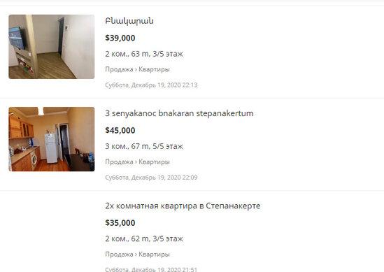 Xankəndidə evlər kütləvi satışa çıxarıldı - FOTOFAKT