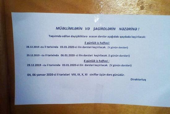 Azərbaycanda beş və altıgünlük iş həftəsi olan məktəblərdə dərs qrafiki müəyyənləşdi