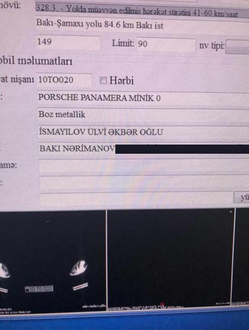 Azərbaycanda polis rəisinin oğlu bahalı maşında yüksək sürətlə radara düşdü – FOTO