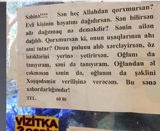 """Bakıda metronun çıxışında vurulan xəbərdarlıq hamının diqqətini çəkdi: """"Səbinə! Evli kişinin həyatını dağıdırsan..."""" - FOTO"""