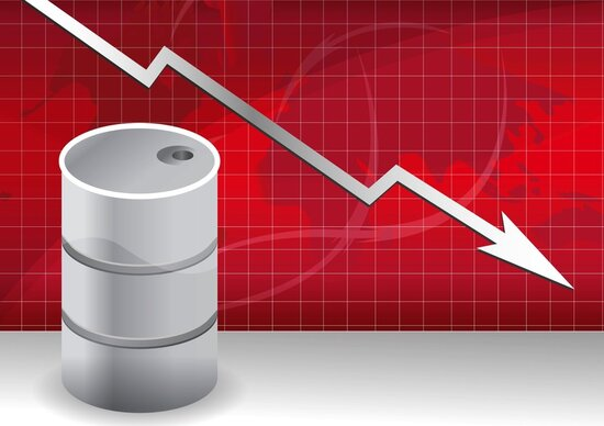 Azərbaycan nefti 1,2% ucuzlaşdı