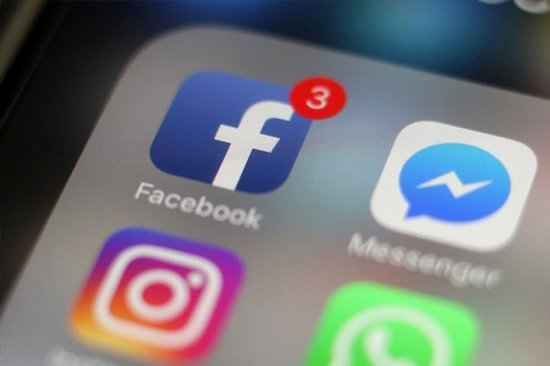 """WhatsApp"", ""Instagram"" və ""Facebook Messenger"" birləşir"