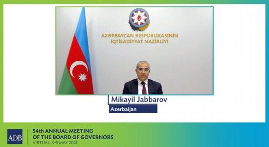 Azerbaycan ve ADB regional emekdashliq istiqametlerini muzakire edib