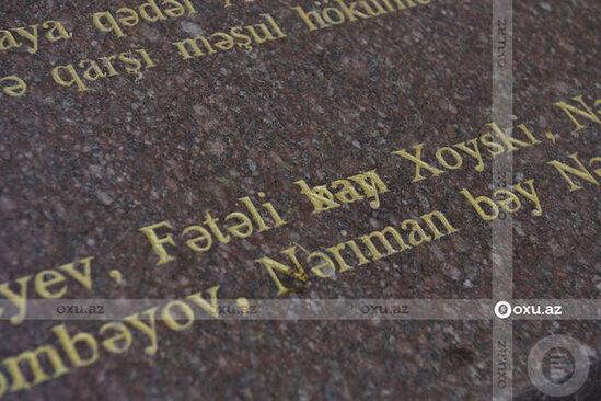 """""""İstiqlal bəyannaməsi"""" abidəsinin üzərində kobud səhv - FOTO"""
